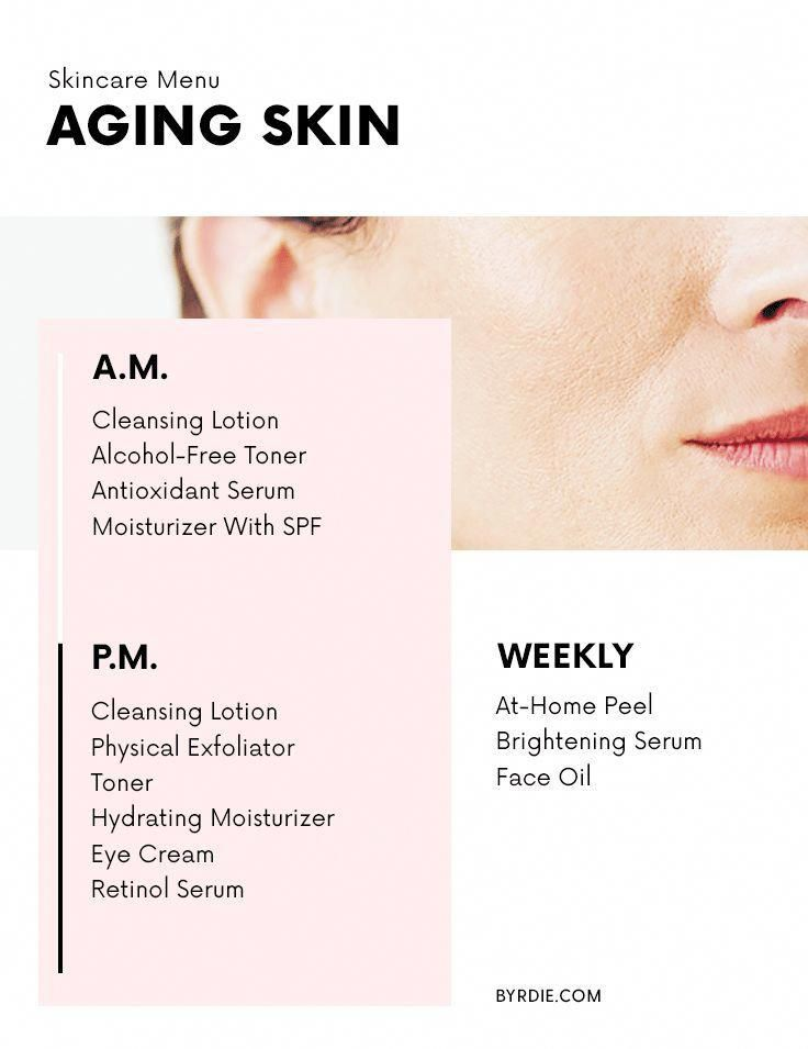 Effective Anti Wrinkle Cream - Most Effective Anti Aging..