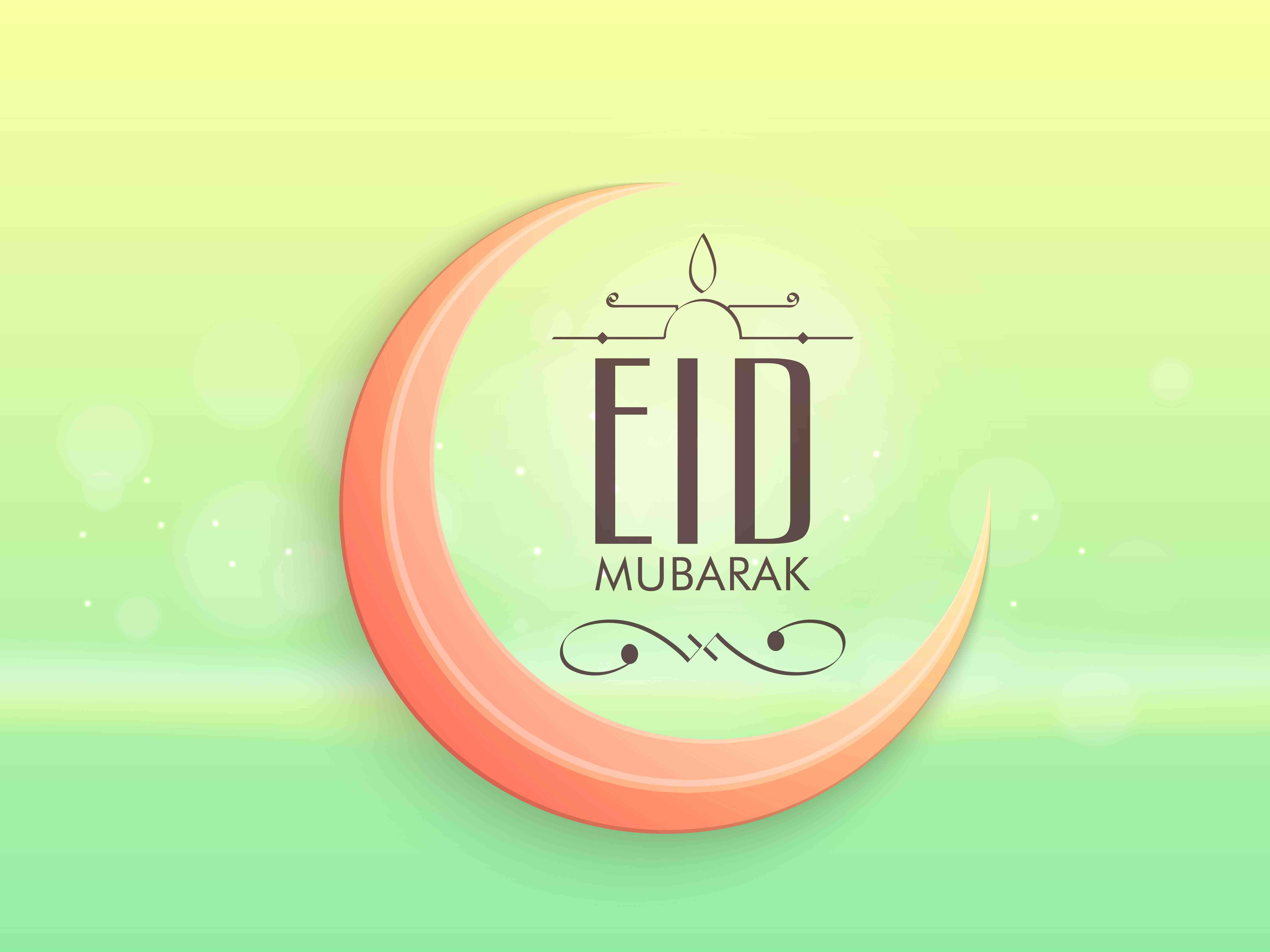 May Allah Bring You Joy Happiness Peace And Prosperity On