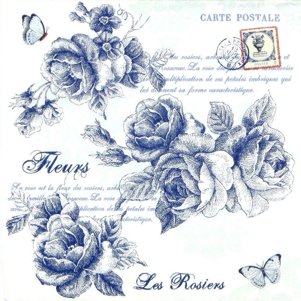 blue flowers letters design 4 Single paper decoupage napkins -385