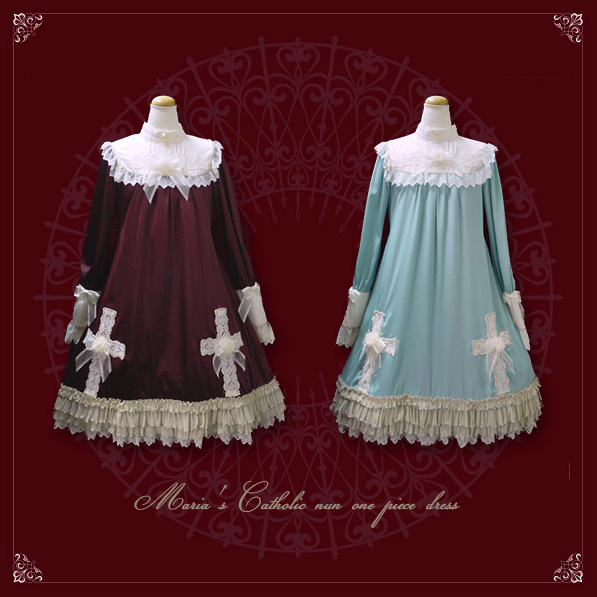 """OP """"Maria's Sister"""",by Baby, The Stars Shine Bright,  In the burgandy or off white color Tbh more for cult party or dolly kei styles."""