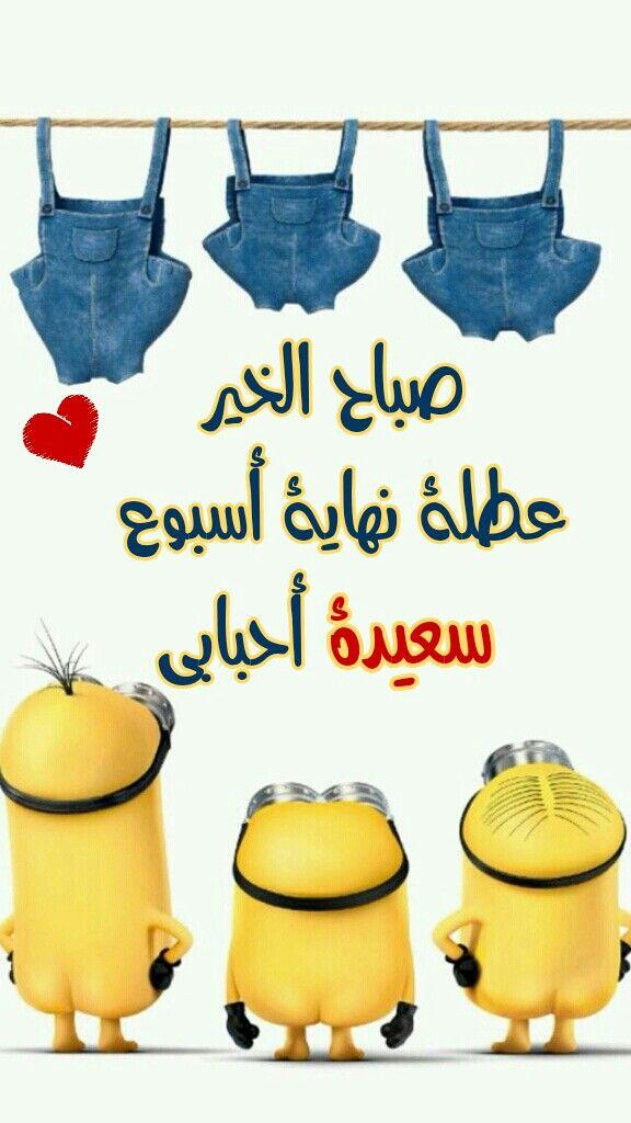 صباح الخير Alae My Love