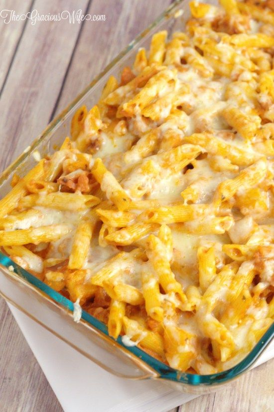 Hawaiian Pizza Pasta Bake Recipe An Easy Dinner Recipe Idea