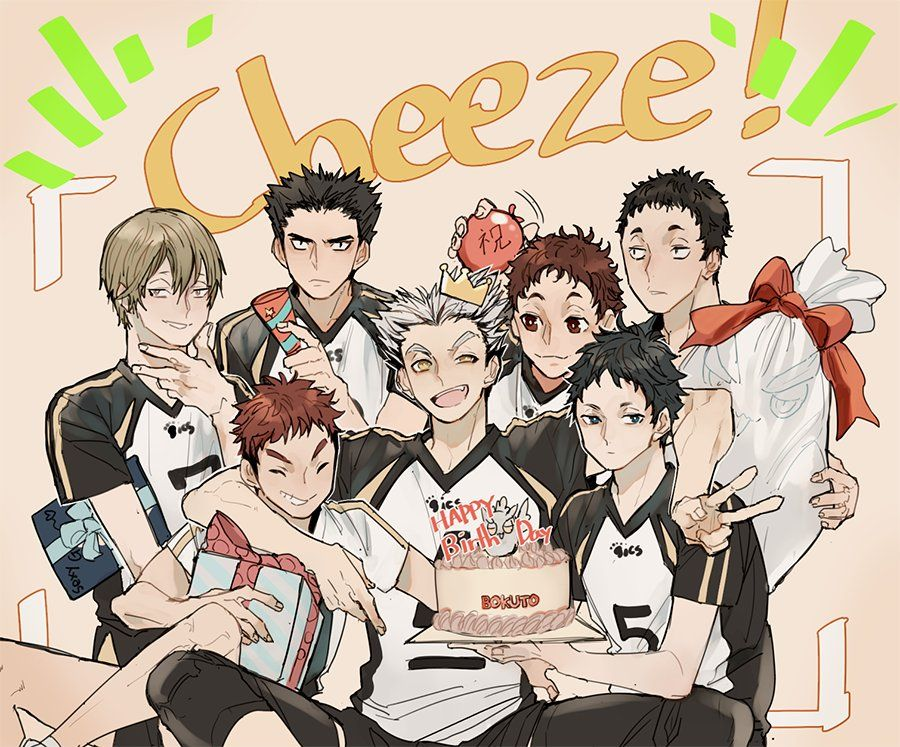 Happy Birthday Bokuto Haikyuu Bokuto Koutarou Haikyuu Characters