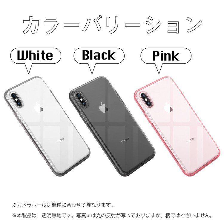 7736efa710 iPhoneX ケース クリアケース iPhone8 iPhone8Plus iPhone7 iPhone7Plus 透明 耐衝撃 シンプル デコ用  カバー ソフト