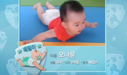 Superstar Babies aus Korea   Süße Kampagne macht Mütter zu Werbern