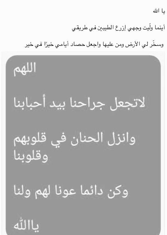 Uploaded By Mona A Raouf Math Math Equations