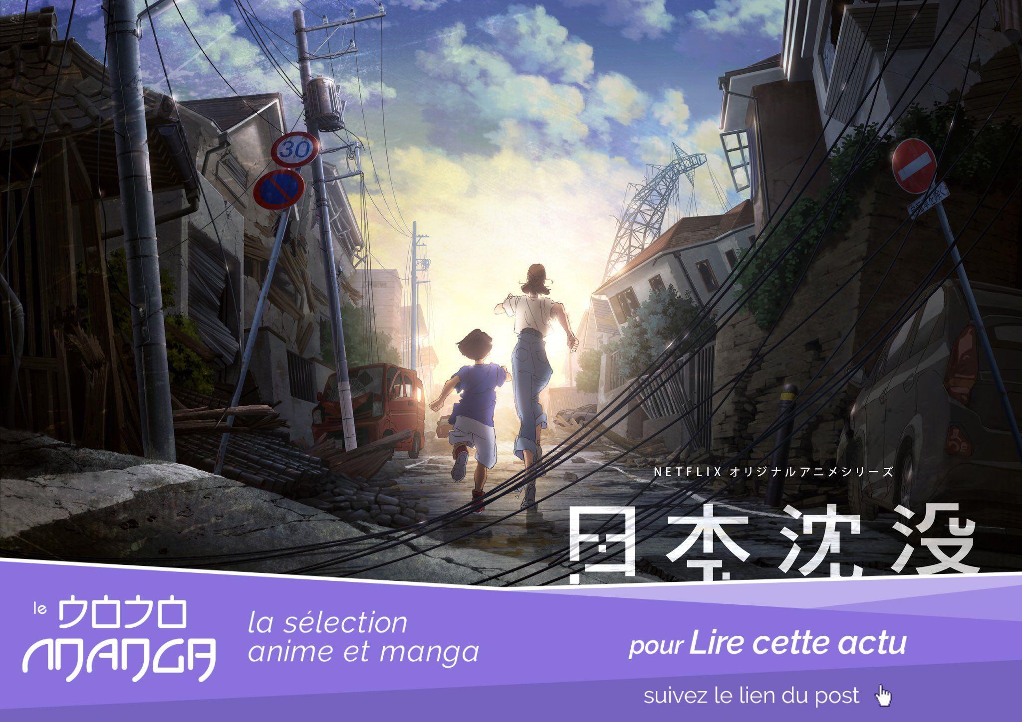 Japan Sinks 2020 adapté en anime le Dojo Manga en 2020
