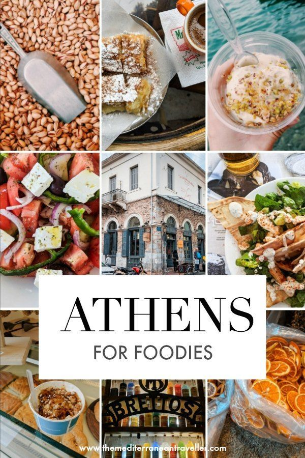 Photo of Athens: A Foodie's Guide | The Mediterranean Traveller