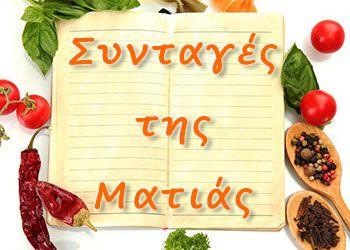 Το καστανό ρύζι στον ατμό είναι η βάση για πολλά πιάτα υγιεινής διατροφής. Ετοιμάζοντάς το με τον τρόπο αυτής της συνταγής, μπορεί να αποτελέσει και από μόνο του -χωρίς συνοδευτικά- ένα νόστιμο και…