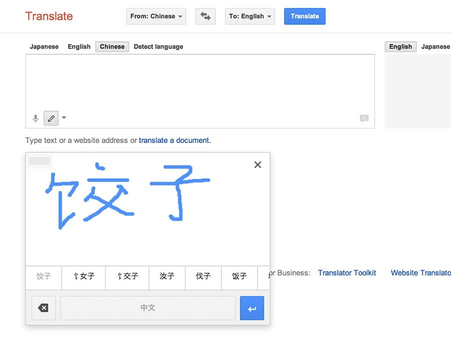 Handwriting Feature Added To Google Translate Homepage Language