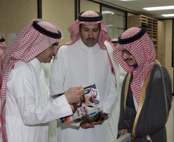 في حديث مع الأمير فيصل بن سلمان بن عبدالعزيز و الأمير الوليد بن طلال بن عبدالعزيز With Prince Faisal Bin Salman Bin Abdul Aziz And Prince Al Waleed Bin Talal B