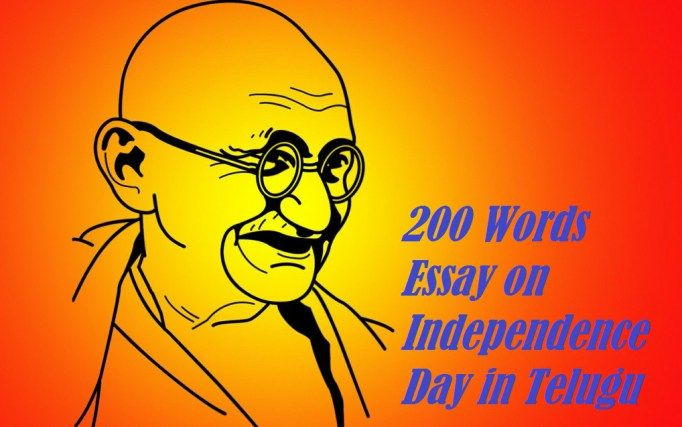 After High School Essay  Words Essay On Independence Day In Telugu  My School Essay In English also Computer Science Essays  Words Essay On Independence Day In Telugu   Independence  Essay On Importance Of Good Health