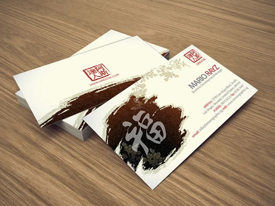 Zaxtargus I Will Design A Nice Chinese Style Business Card For 5 On Www Fiverr Com Printing Business Cards Chinese Business Card Business Card Design