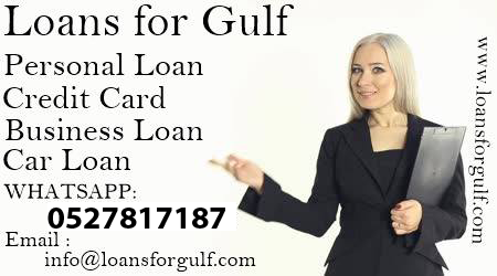 0 Payment Plan Offers Hassle Free Personal Loan Without Salary Transfer Minimum Salary Requires 5 000 Whatsapp 052781718 Personal Loans Loan Business Loans