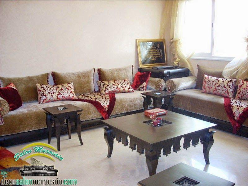 Déco-salon-marocain-d\'été-2014.jpg (800×602) | interieurs ...