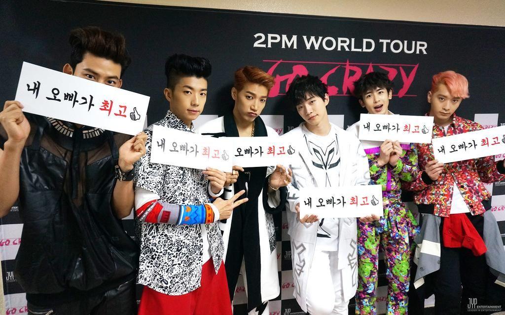 #2PM #미친거아니야  2PM WORLD TOUR GO CRAZY in SEOUL 내 오빠가 최고! 우리 핫티가 최고!