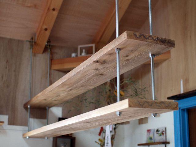 吊棚の取り付け 吊り棚 リフォーム インテリア 家