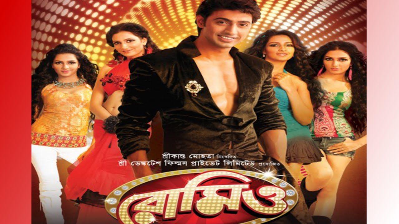 online dating sites Kolkata gratis dating website erstellen