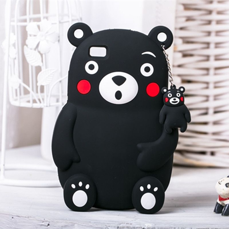coque huawei p8 lite 3d animaux