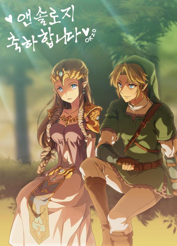 Link And Zelda Zelda Fans Arts Legend Of Zelda Twilight