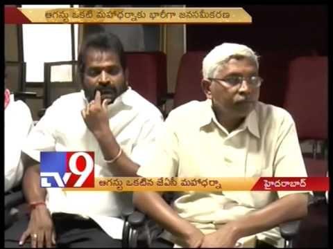 T-JAC Maha dharna postponed