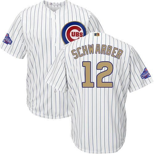 cheap for discount 7781a 0d20c Chicago Cubs Kyle Schwarber Majestic Athletic Youth Gold ...