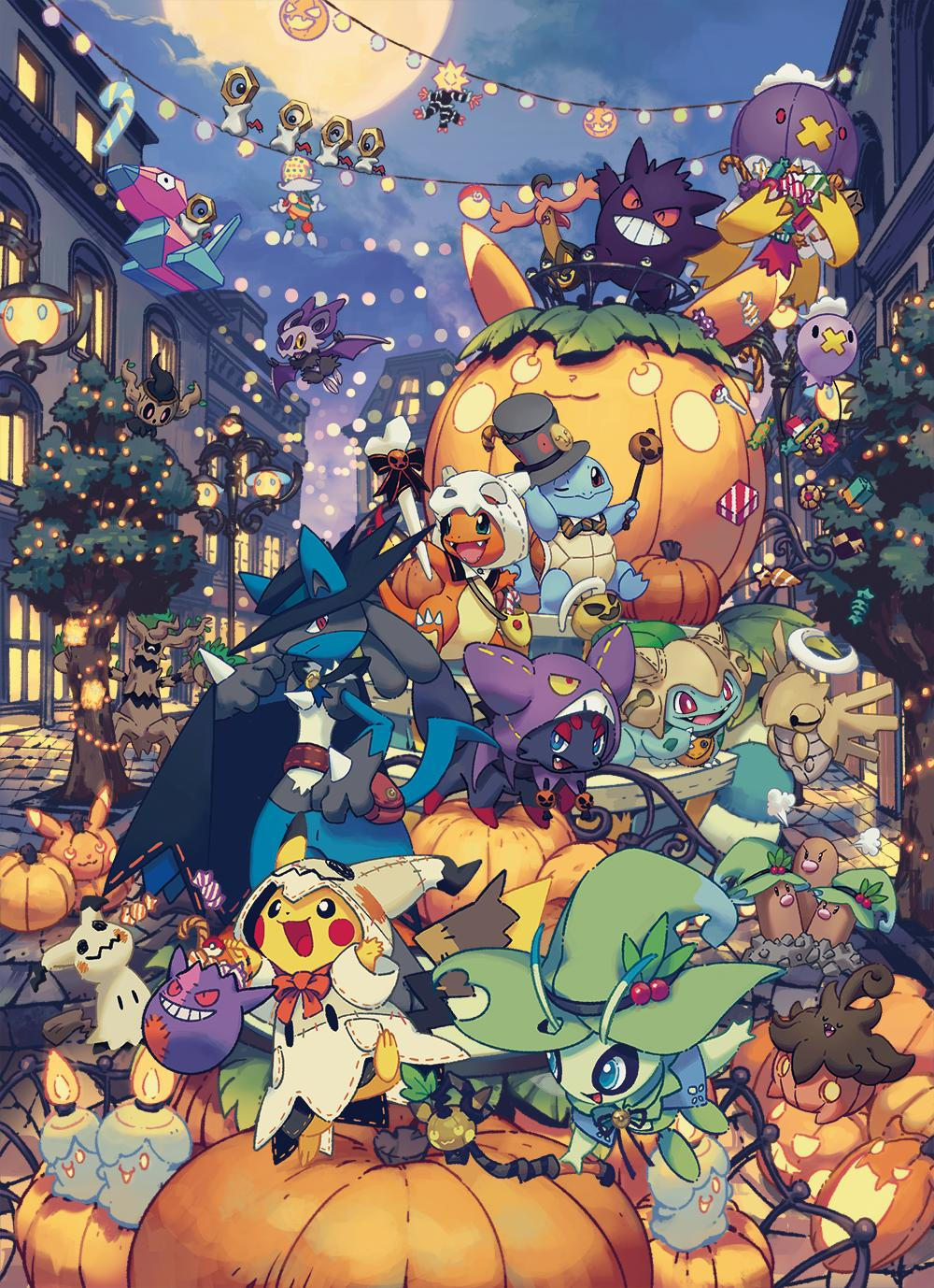 【公式】ポケモン情報局 on (With images) Pokemon halloween, Ghost