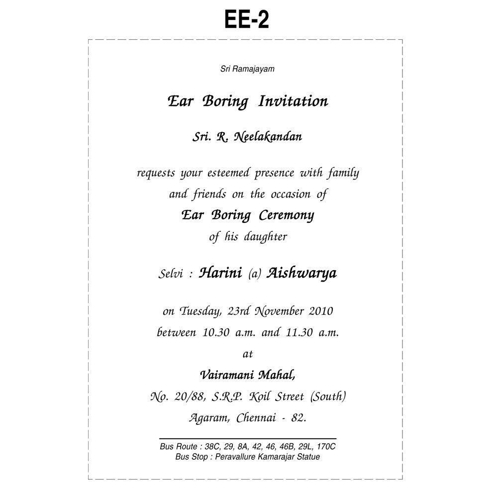 wedding invitation wording both parents | wedding-premium.com ...