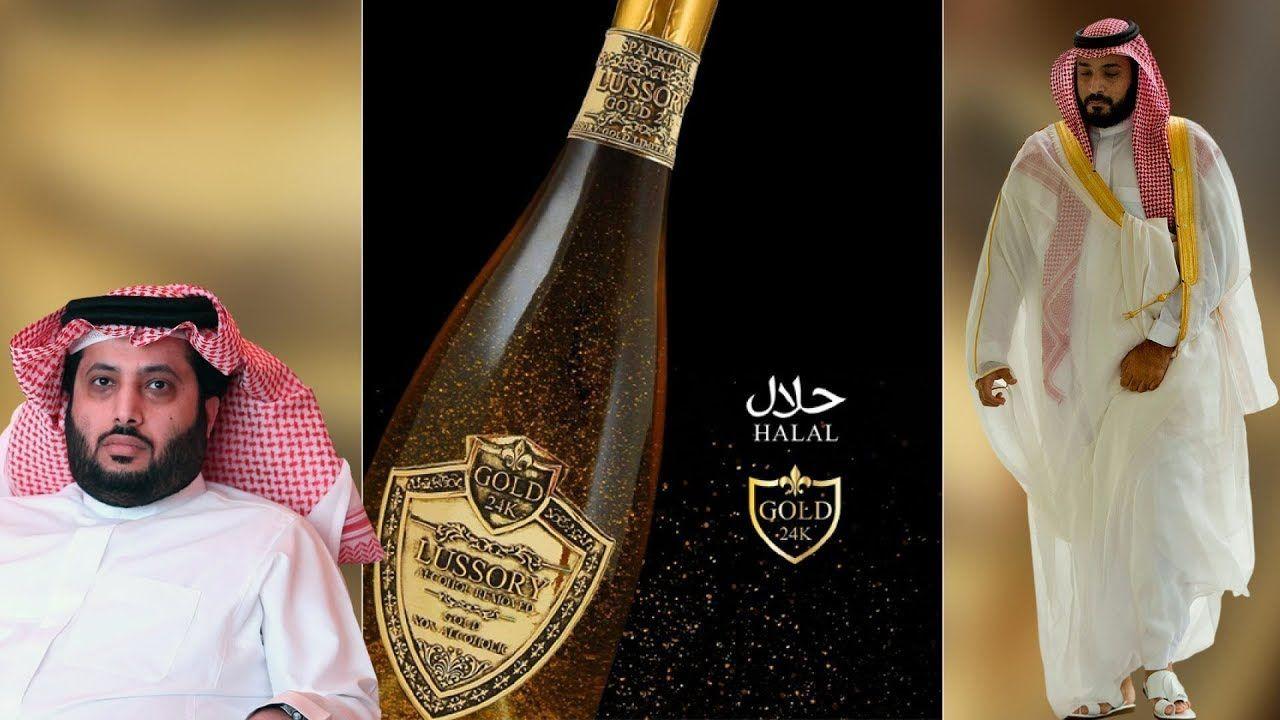 الخمر الحلال Ii في ارض الحرمين Ii ويجوز الصلاه بعد شربه Halal