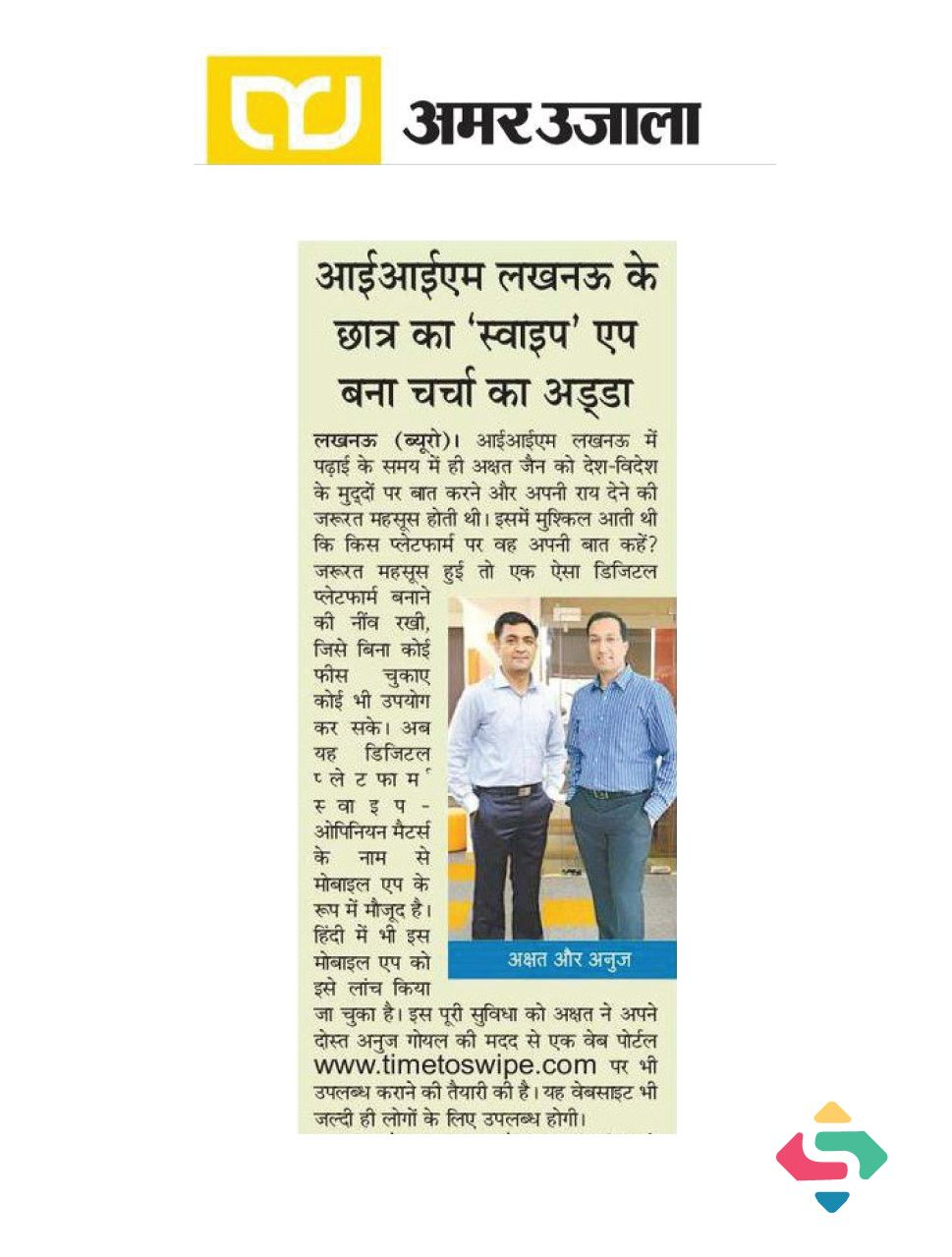 How did Akshat Jain from IIM Lucknow along with his friend