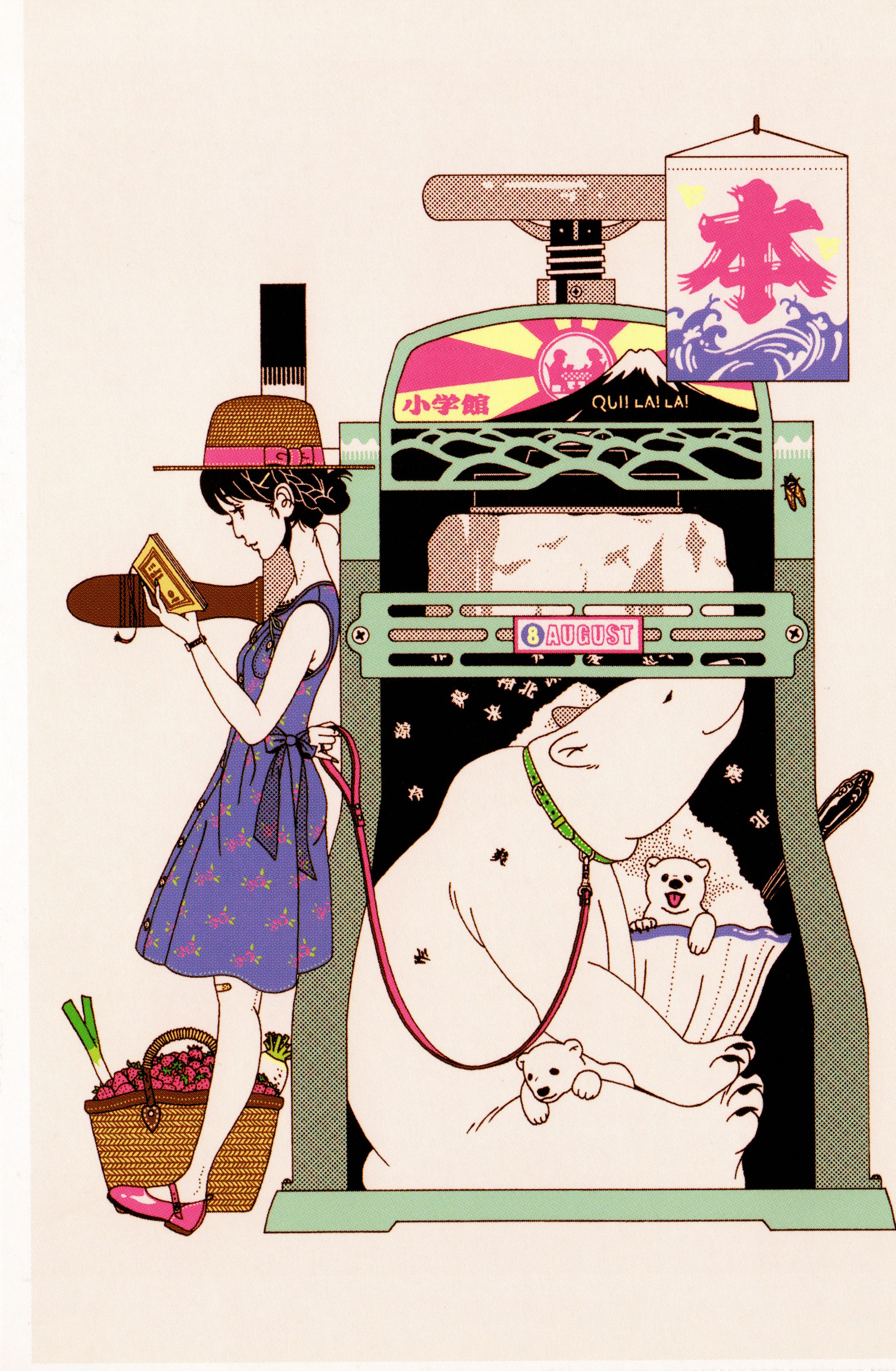 160 Nakamura Yusuke Ideas Illustration Illustration Art Art