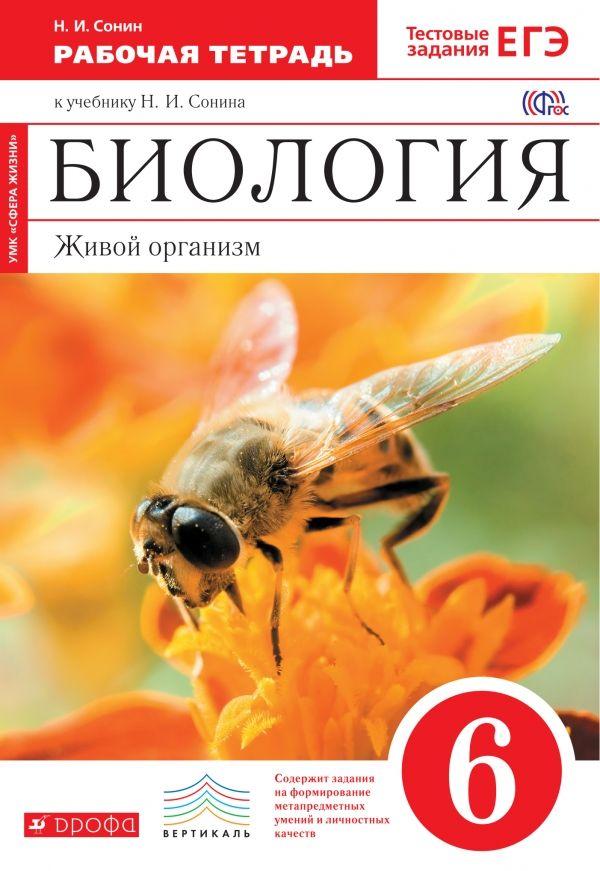Гдз по русскому языку 8 класса шакиров