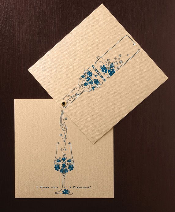 Wine pouring greeting card holidays pinterest wine cards and wine pouring greeting card m4hsunfo