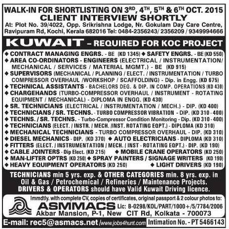 KUWAIT-URGENTLY REQUIRED FOR KOC PROJECT | JOB ALERTS FOR INDIANS