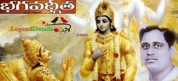 Gantasala Bhagavad Gita In Telugu Mp3 Free Download Inspirational Quotes Pictures Telugu Inspirational Quotes Funny Pictures