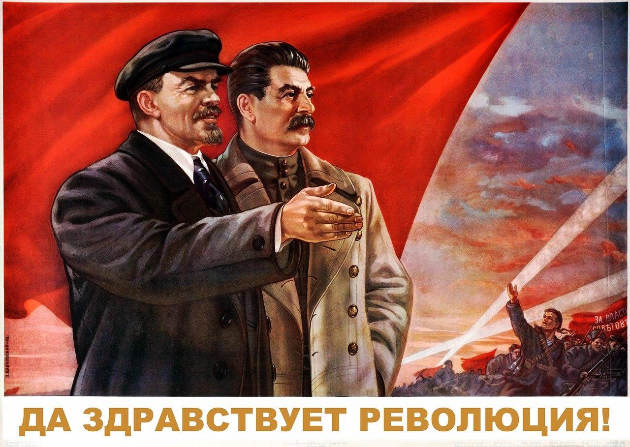 Картинки о великой октябрьской социалистической революции, применением ватных дисков