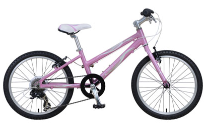 Hot Pink Kids Youth Bike Khs Raptor Girls 20 Online At Bike