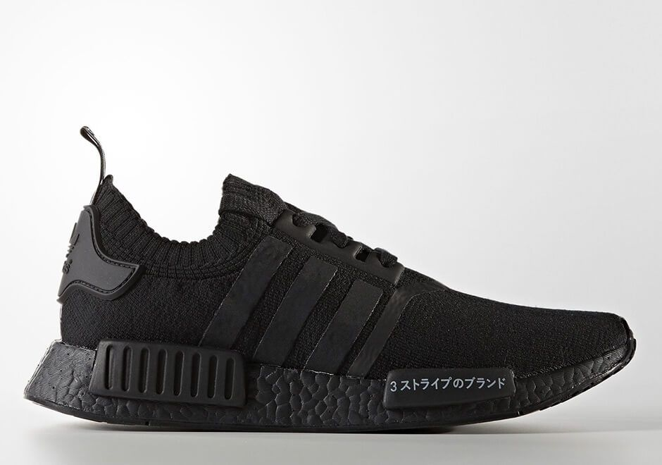 Tonal Black & White Colorways of the adidas NMD Are Set to