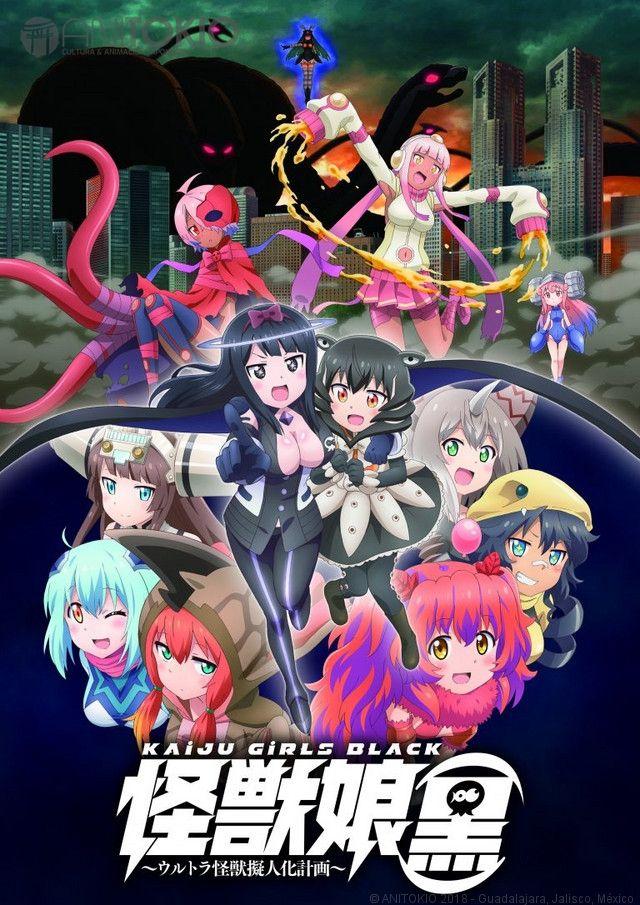 La web oficial de la franquicia animada Kaiju Girls ha