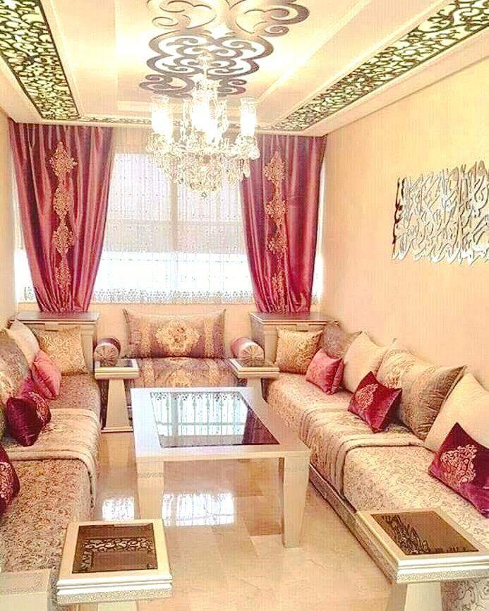 Nice small salon | صالون مغربي | Salon marocain, Salon marocain ...
