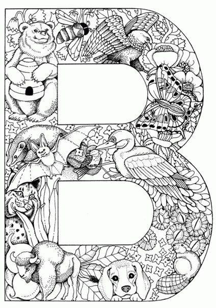 Раскраски с буквами английского алфавита | Раскраски ...