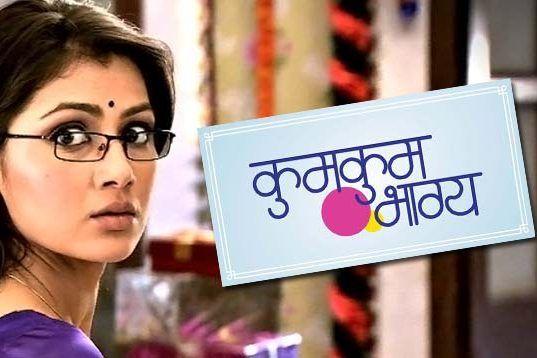 Pin On Zee Tv Serials