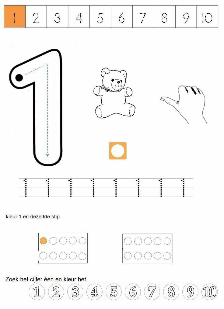 Pin by raşide sağ on etkinlik | Pinterest | Maths, Arabic alphabet ...