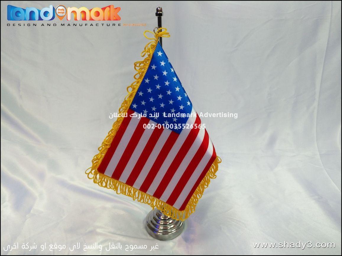 علم مكتب امريكا واعلام الدول طباعة خاصة U S A Flag Desk Marketed And Manufactured By Landmark Advertising Egypt Light Letters Holiday Decor Novelty Christmas