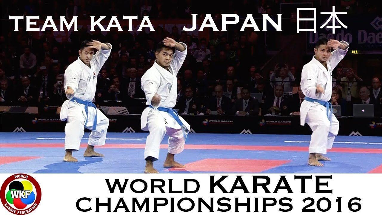 Karate Final Male Team Kata Japan Kata Anan 2016 World Karate Champio Karate Martial Arts Kata