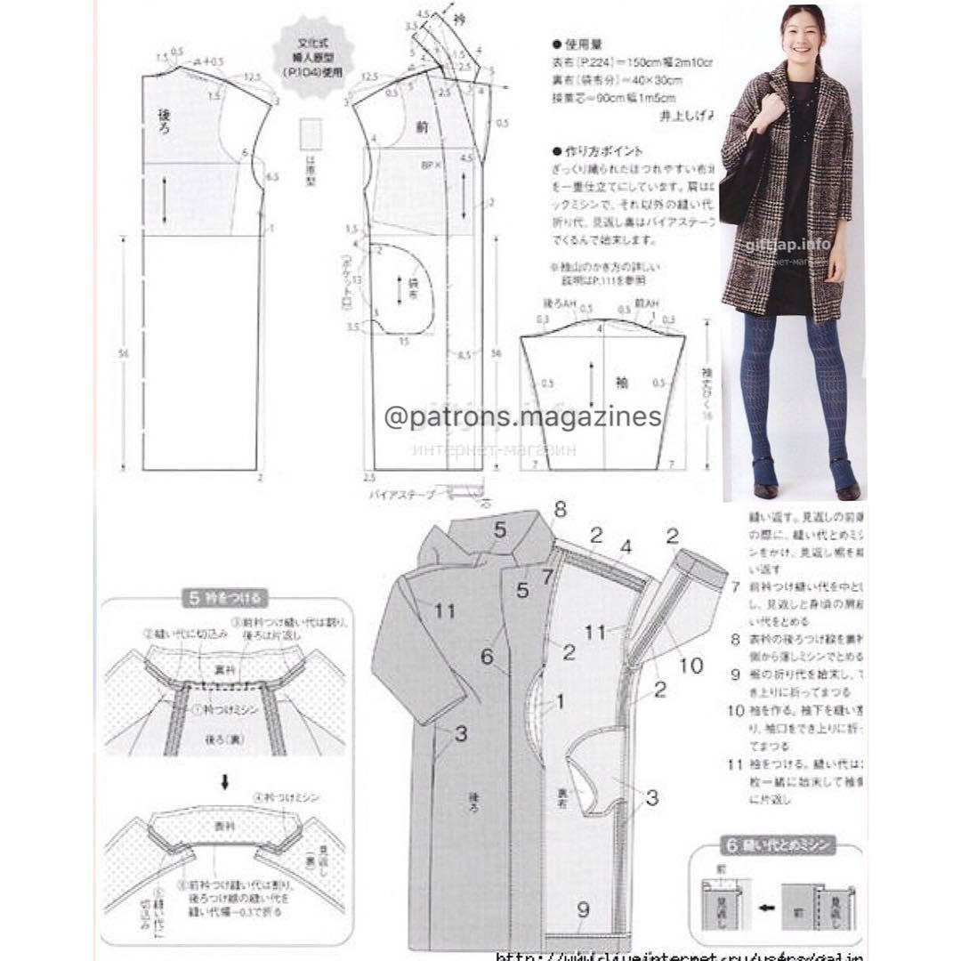 موديلات و باترونات On Instagram باترون باترونات بترونات خياطة تفصيل Style قماش موديلات موضة أزياء ستايل ملا Sewing Coat Coats Jackets Sewing