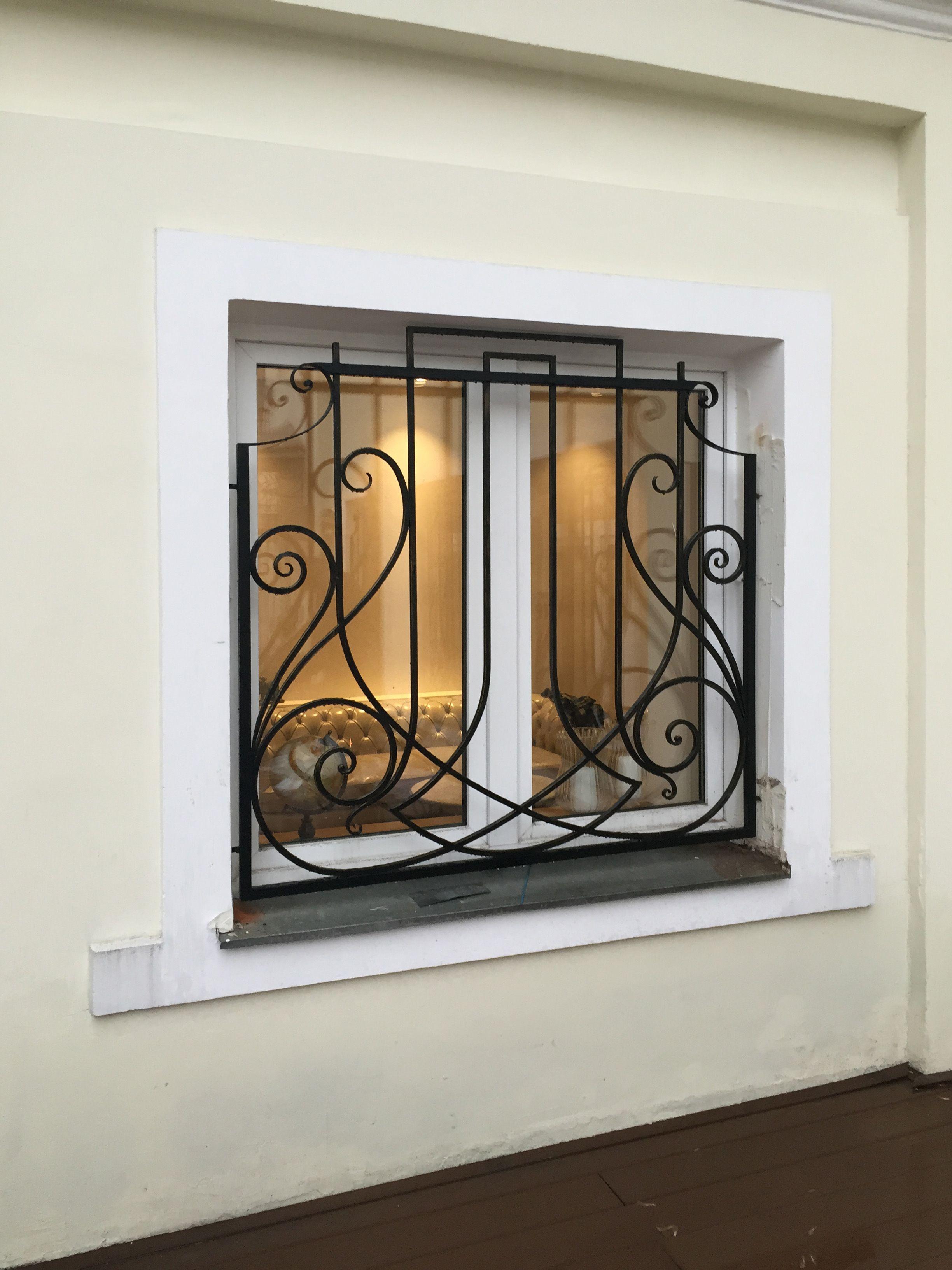 Resultado De Imagen Para Rejas Metalicas Para Ventanas Mi Casa  ~ Como Limpiar El Aluminio De Las Ventanas