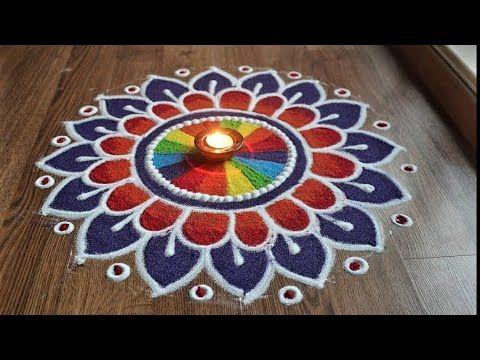 Big and unique Rangoli designs for diwali | rangoli designs with colours for Lakshmi pujan