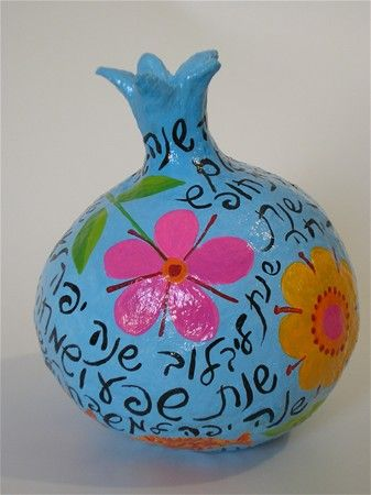 Liat Binyamini Ariel ~ Blue sky pomegranate with blessings & illustrations ~ 14cm tall
