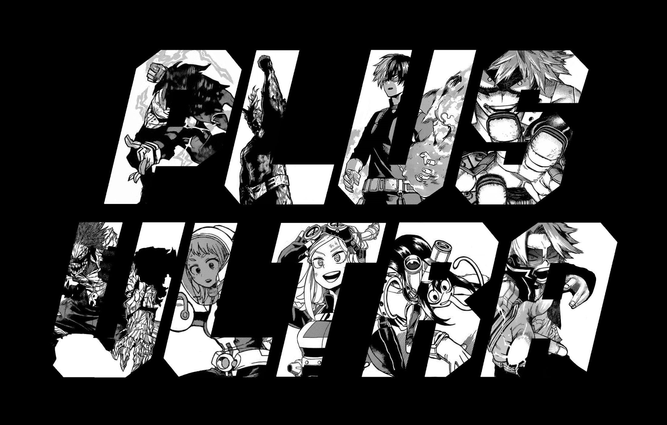 Plus Ultra Boku No Hero Academia Seni Anime Seni Animasi